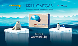 Normal_krill_548x328_gia_site_healthyme_bg_for_web