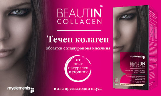 Show_beaut%ce%99%ce%9d_collagen__highlighted_bg